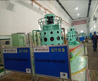 云南省绿水河二级电站混流式机组改造